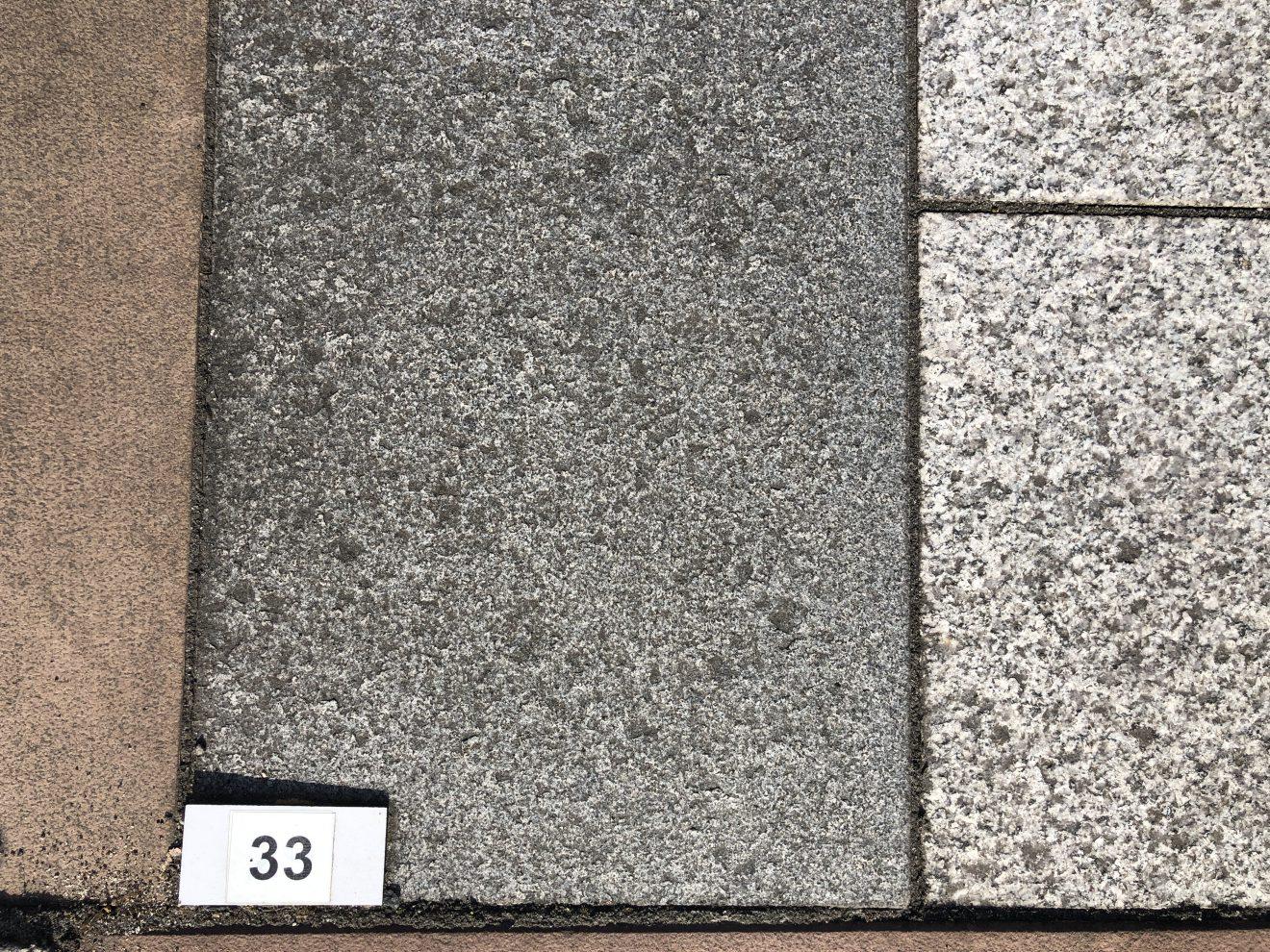 Granitplatte Havanna